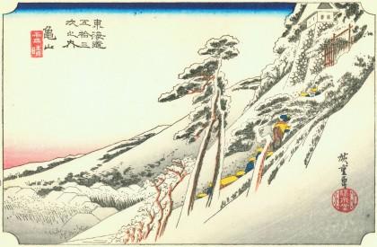 1280px-Hiroshige47_kameyama